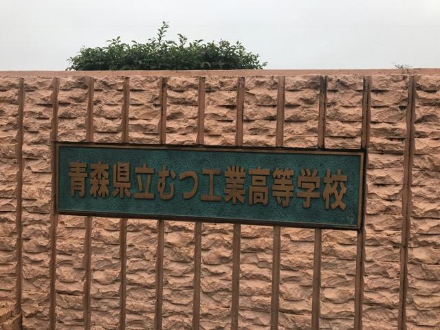 f:id:nichiriku:20190802114826j:plain