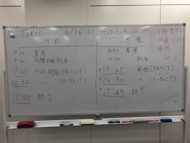 f:id:nichiriku:20200617125856j:plain