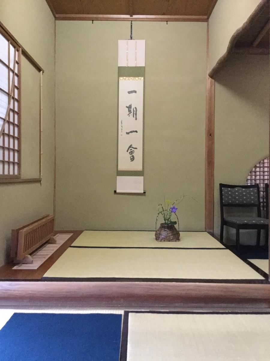 f:id:nichiriku:20200727154119j:plain