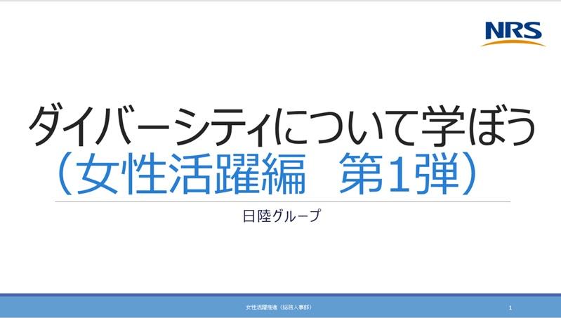 f:id:nichiriku:20200904144944j:plain