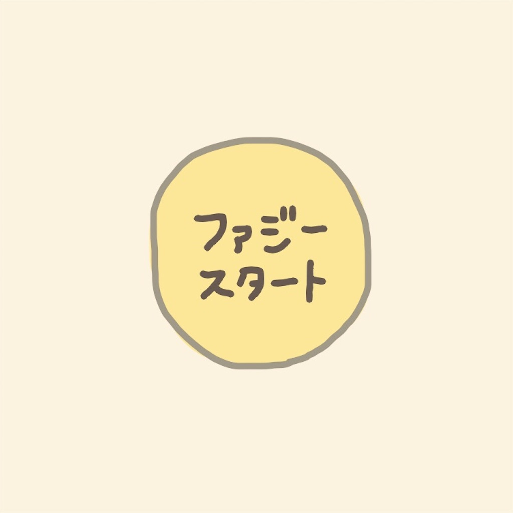 f:id:nichomenosakurako:20171014020730j:image
