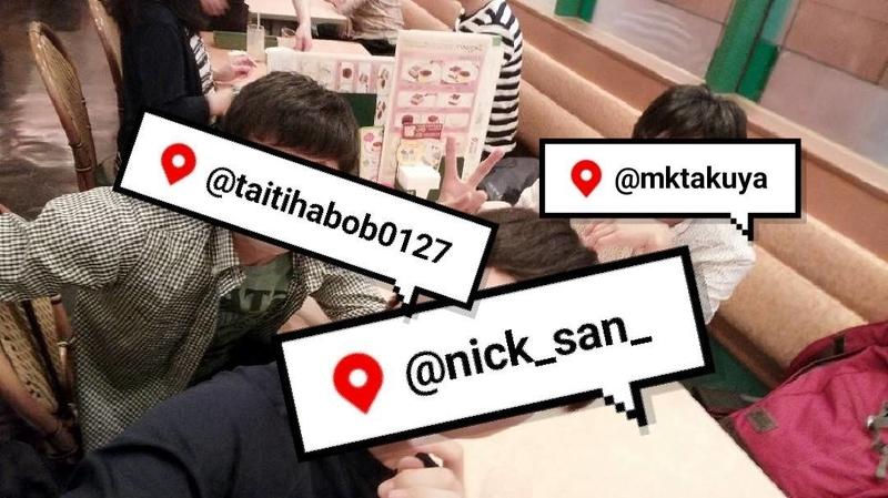 f:id:nick_kun:20181211001623j:plain