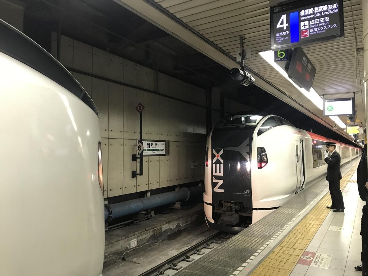 f:id:nicky-akira:20190331075137j:plain