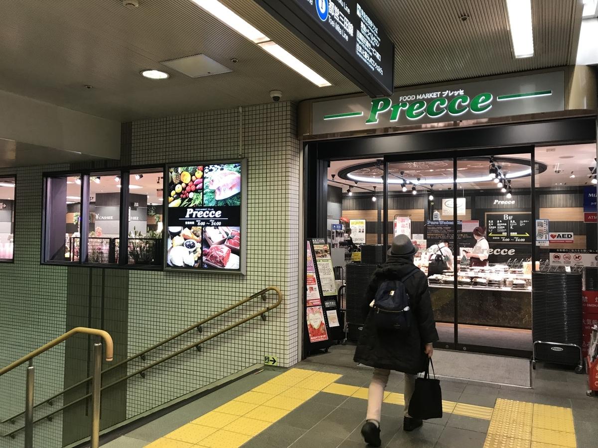 f:id:nicky-akira:20190409185744j:plain