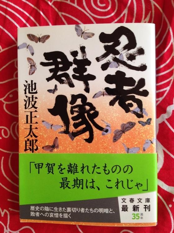 f:id:nicky-akira:20190413154752p:plain
