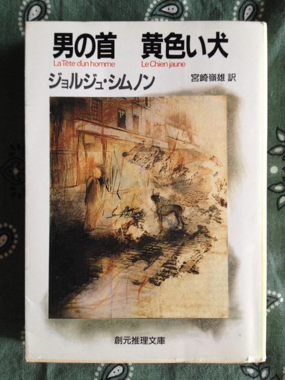 f:id:nicky-akira:20190413203109p:plain