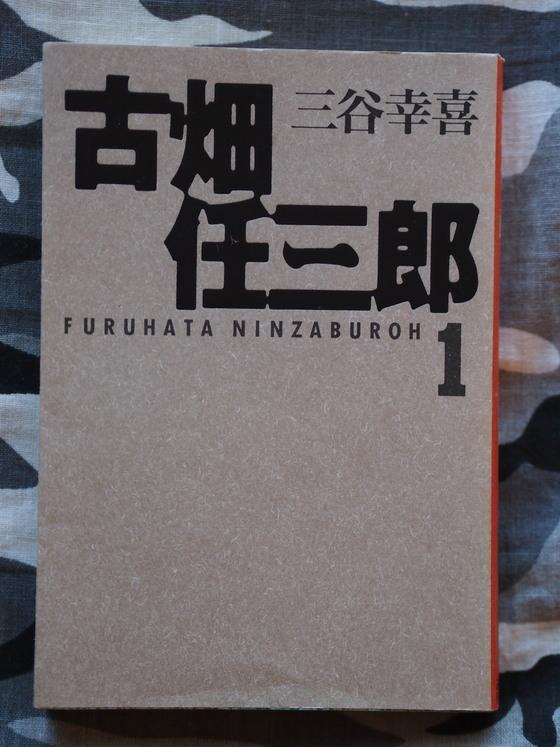 f:id:nicky-akira:20190414112659p:plain