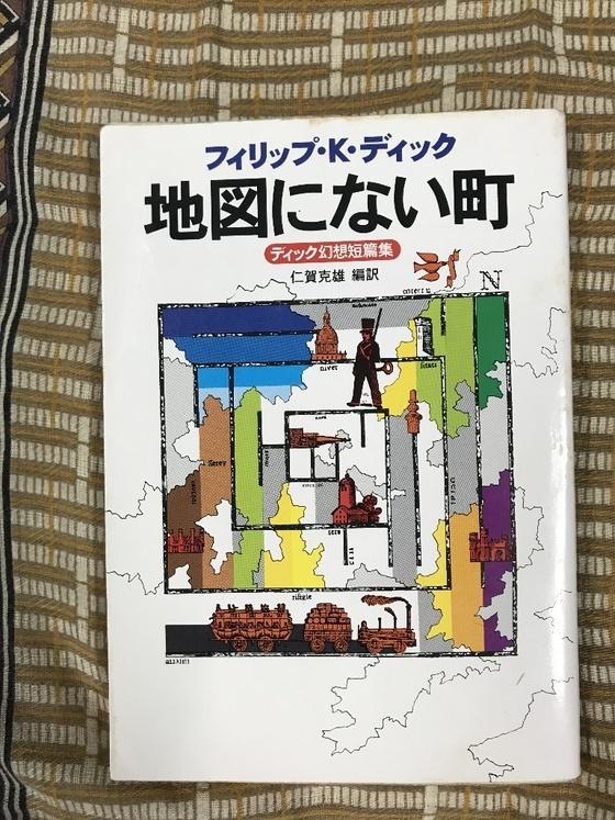 f:id:nicky-akira:20190418074500p:plain