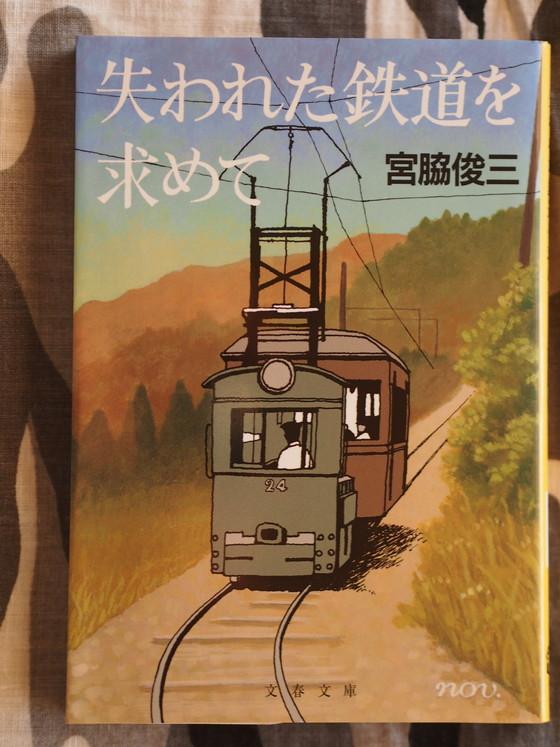f:id:nicky-akira:20190418185104p:plain