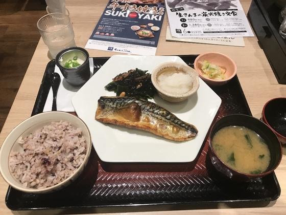 f:id:nicky-akira:20190419065944p:plain