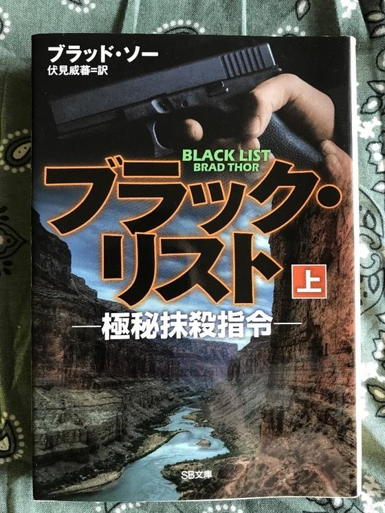 f:id:nicky-akira:20190419074925p:plain