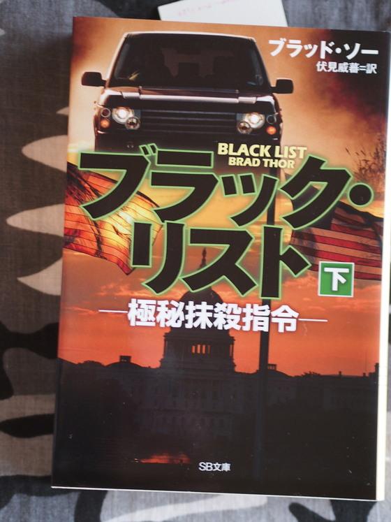 f:id:nicky-akira:20190419075126p:plain