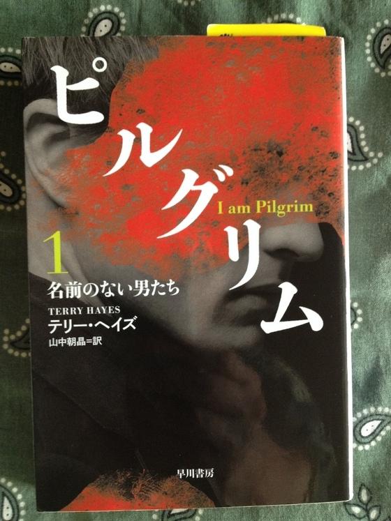 f:id:nicky-akira:20190420064728p:plain