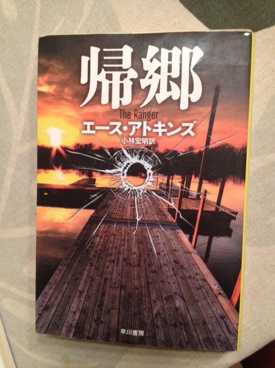 f:id:nicky-akira:20190420071059p:plain