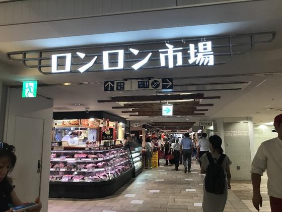 f:id:nicky-akira:20190420095851p:plain