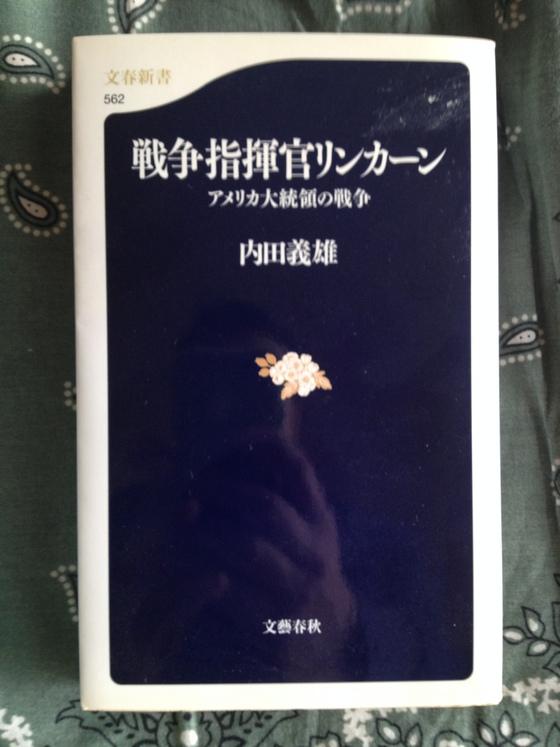 f:id:nicky-akira:20190420230712p:plain