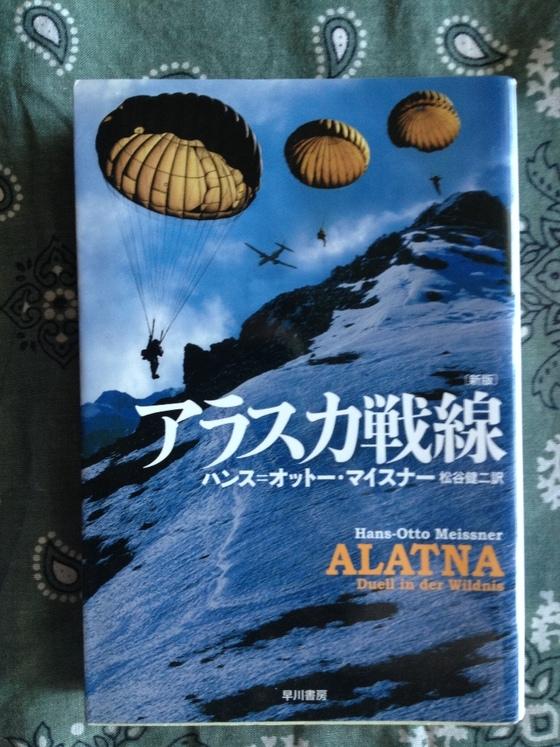 f:id:nicky-akira:20190421133237p:plain
