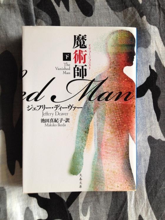 f:id:nicky-akira:20190421153924p:plain