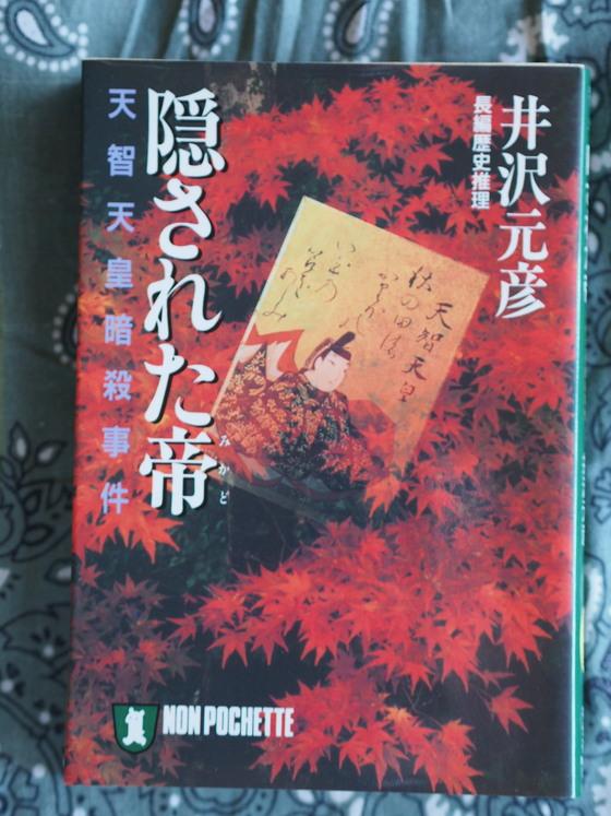 f:id:nicky-akira:20190422191139p:plain