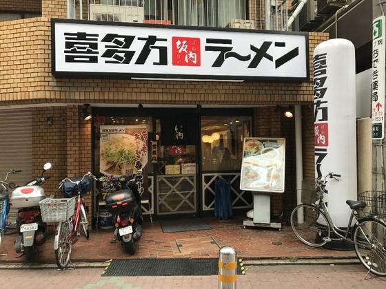f:id:nicky-akira:20190424212554p:plain