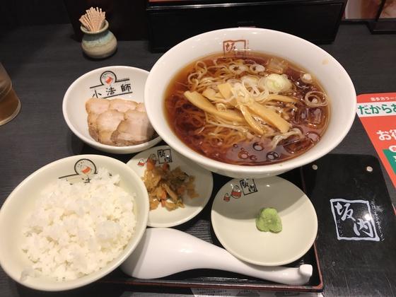 f:id:nicky-akira:20190424212631p:plain