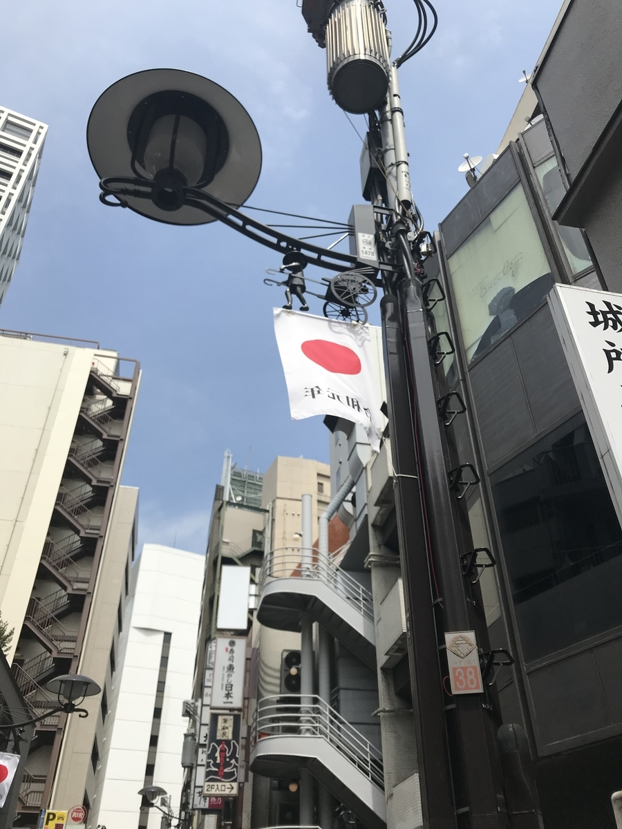 f:id:nicky-akira:20190425070229j:plain