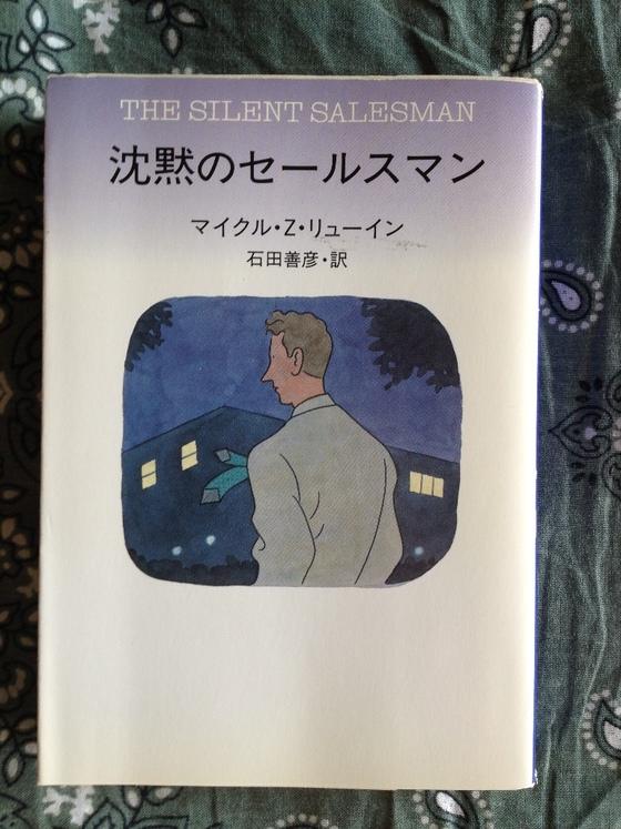 f:id:nicky-akira:20190426180728p:plain