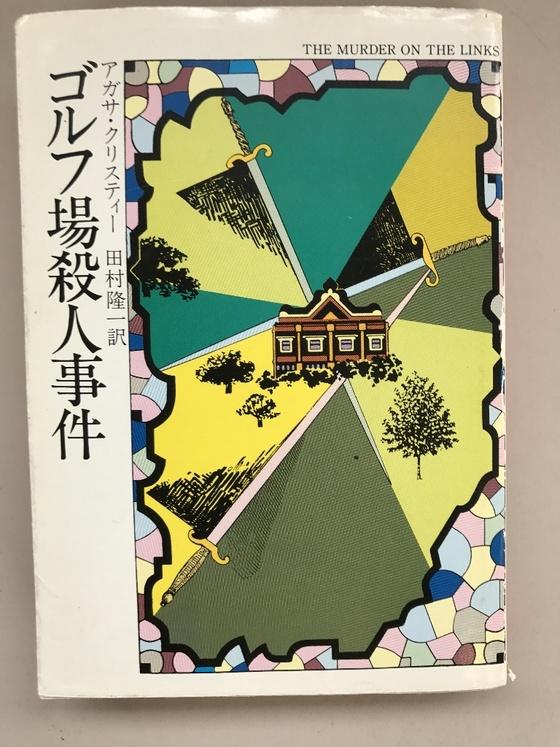 f:id:nicky-akira:20190426182827p:plain