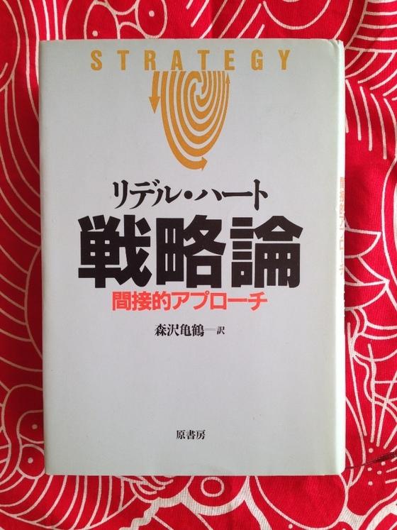f:id:nicky-akira:20190426193415p:plain