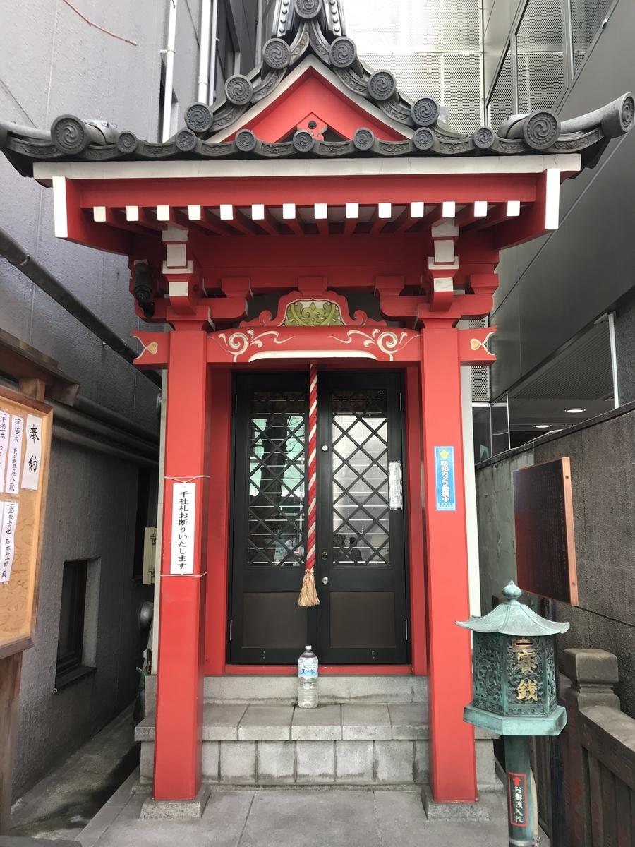 f:id:nicky-akira:20190427081042j:plain