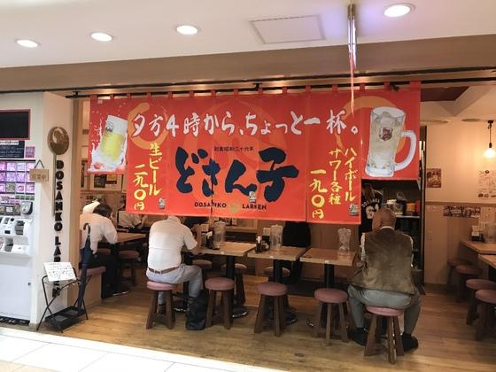 f:id:nicky-akira:20190427084639p:plain