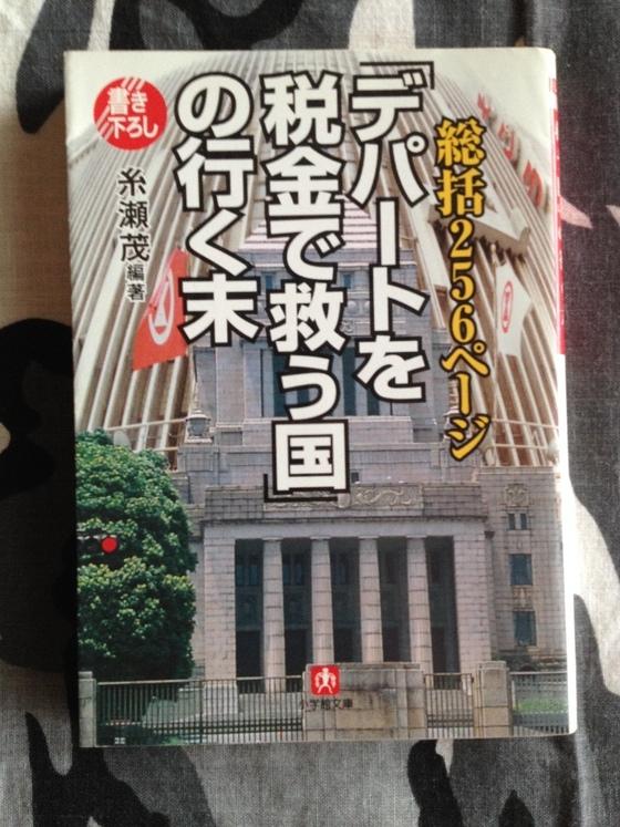f:id:nicky-akira:20190427161208p:plain