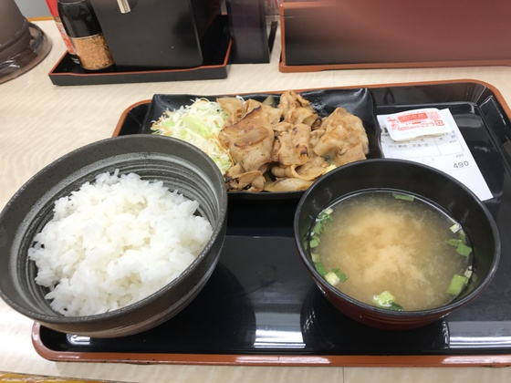 f:id:nicky-akira:20190427203602p:plain
