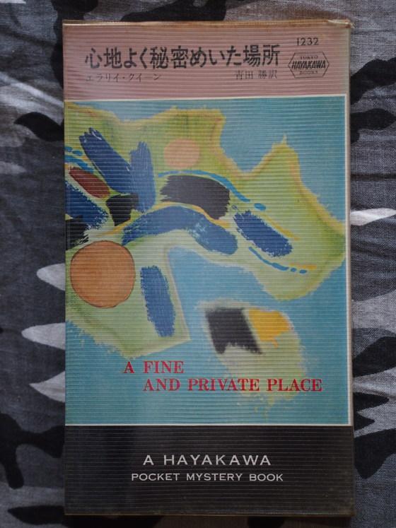 f:id:nicky-akira:20190428124836p:plain