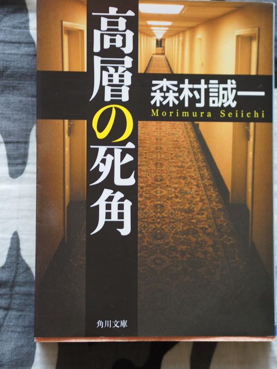 f:id:nicky-akira:20190429093210p:plain