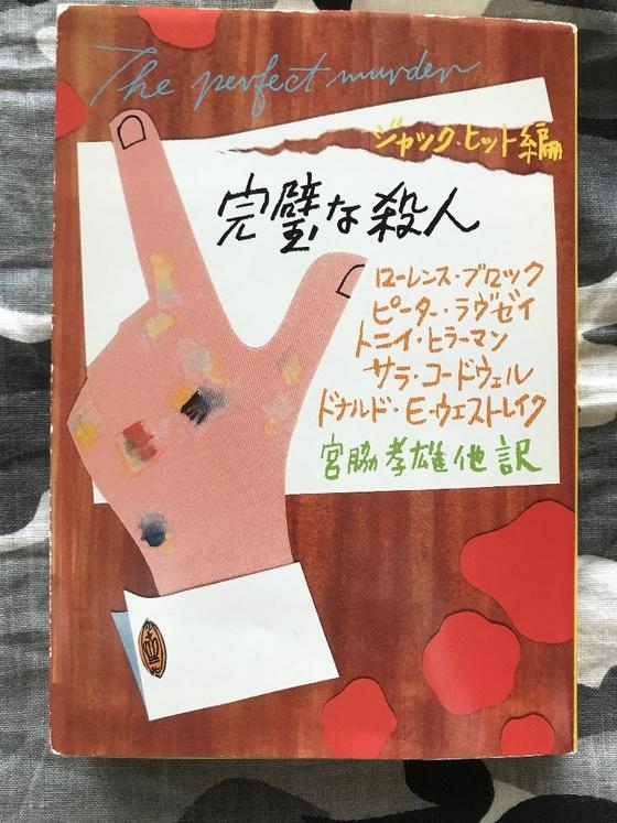 f:id:nicky-akira:20190429112627p:plain