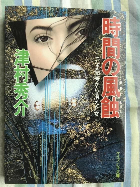f:id:nicky-akira:20190429113104p:plain