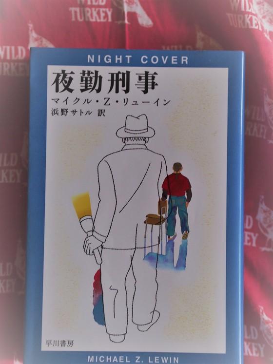 f:id:nicky-akira:20190503153459p:plain