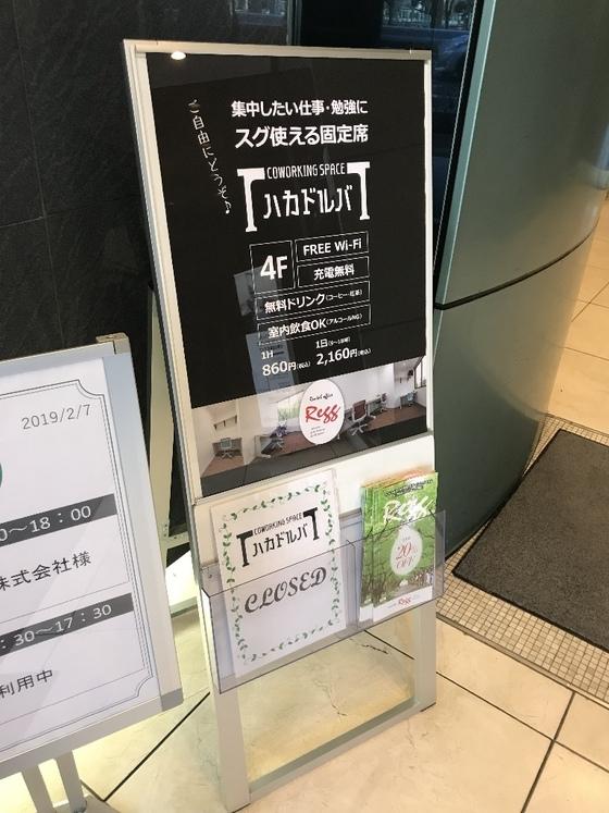 f:id:nicky-akira:20190503173541p:plain