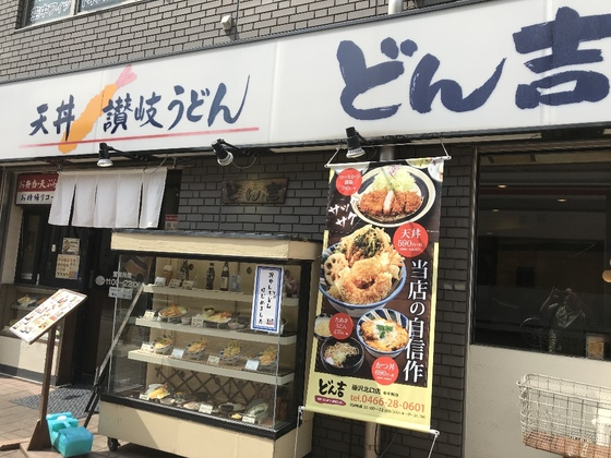 f:id:nicky-akira:20190503202717p:plain
