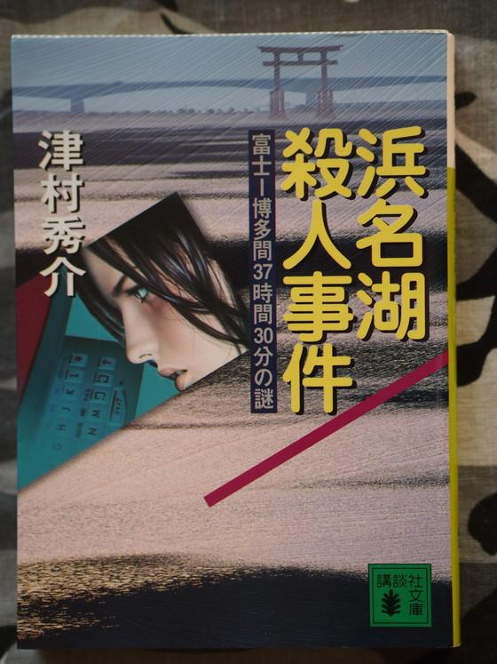 f:id:nicky-akira:20190504111551p:plain