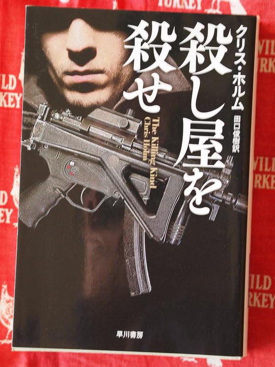f:id:nicky-akira:20190505092826p:plain
