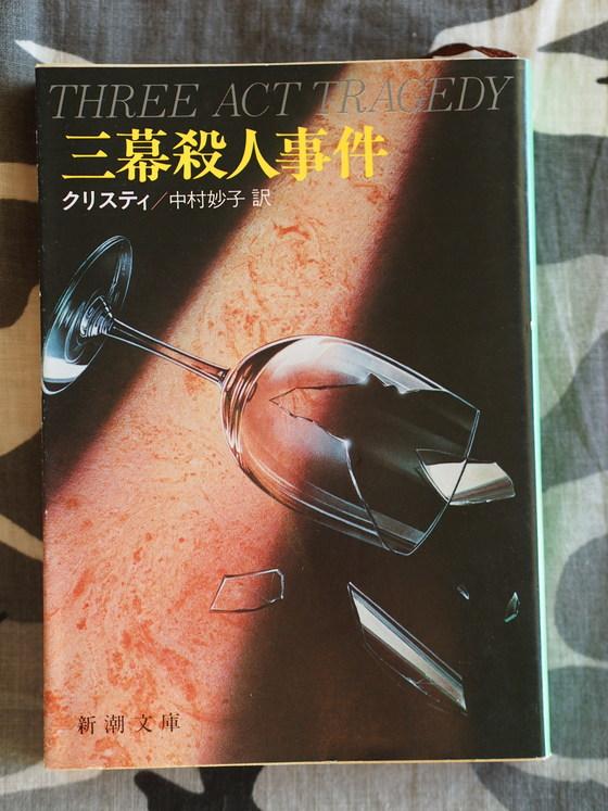 f:id:nicky-akira:20190506092731p:plain