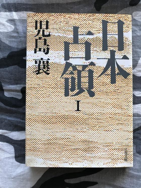 f:id:nicky-akira:20190507053016p:plain
