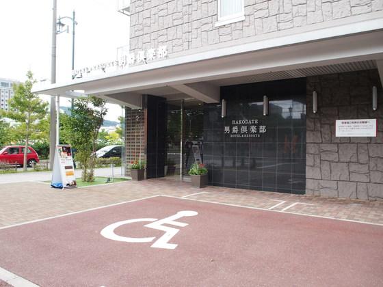 f:id:nicky-akira:20190509065716p:plain