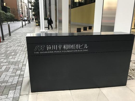 f:id:nicky-akira:20190511071350p:plain