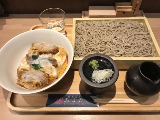 f:id:nicky-akira:20190518111915p:plain