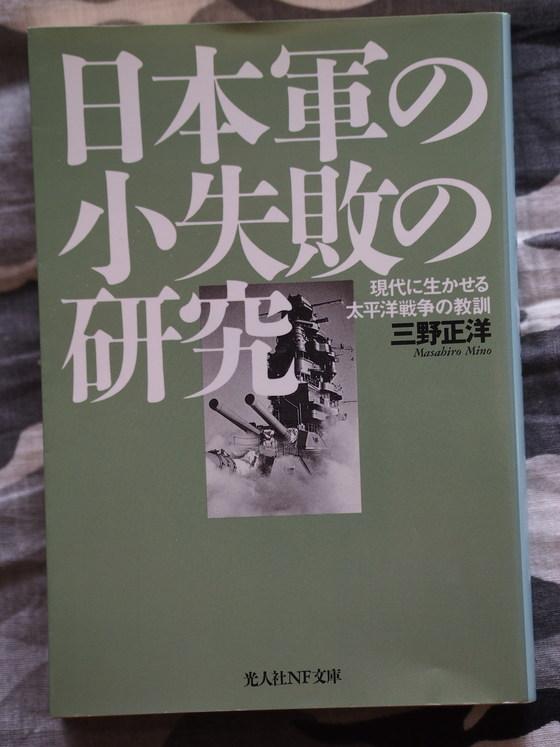 f:id:nicky-akira:20190525134948p:plain