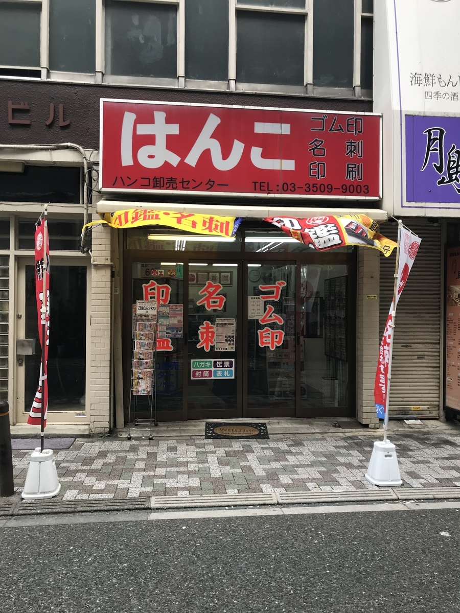 f:id:nicky-akira:20190526063102j:plain
