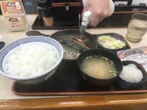 f:id:nicky-akira:20190526111102p:plain